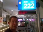 Tijdens de pit-stop in Dubai en klaar om in te stappen voor mijn directe vlucht van Dubai naar Sydney! Ik wil niet weten hoelang ik nog moet reizen, tijd reizen zou een mooie uitvinding zijn voor dit moment!